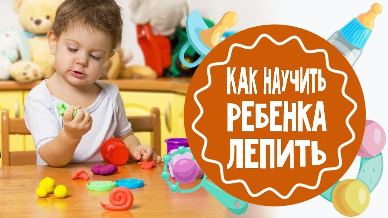 как научить ребенка не знакомится