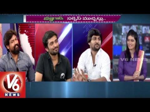 Download Krishna Gaadi Veera Prema Gaadha Movie Team Interview | Nani | Hanu | Rama Krishna | V6 News