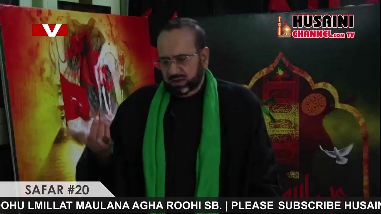 Download 🔴LIVE ALVIDAYEE MAJLIS   MAULANA AGHA ROOHI SB   HUSAINI CHANNEL