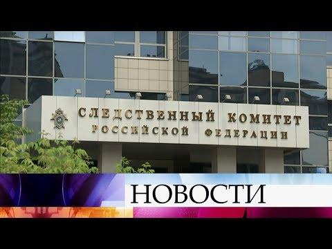 Следственный комитет РФ окажет поддержку в расследовании убийства главы ДНР Александра Захарченко.