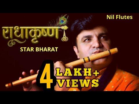 Download Radha Krishna Flute | राधाकृष्ण | Star