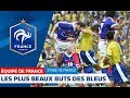 Equipe de France : Les plus beaux buts des Bleus au Stade de France I FFF 2018