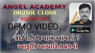 REASONING - 15 AKRUTI ADHARIT PRASHNO FREE DEMO VIDEO FROM ANGEL ACADEMY DIGITAL CLASS APPLICATION