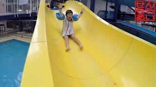 プールであそぶせんももあい Kids in The Swimming Pool thumbnail