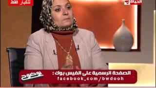بالفيديو..هبة قطب تحذر الشباب من تناول «أمينو أسيد» في «الجيم»