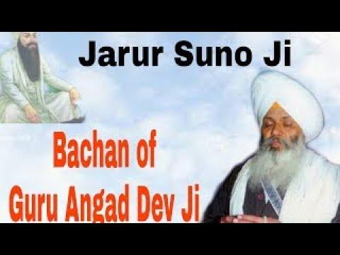 D-Live-Bhai-Guriqbal-Singh-Ji-Bibi-Kaulan-Ji-From-Amritsar-Punjab-22-June-2020