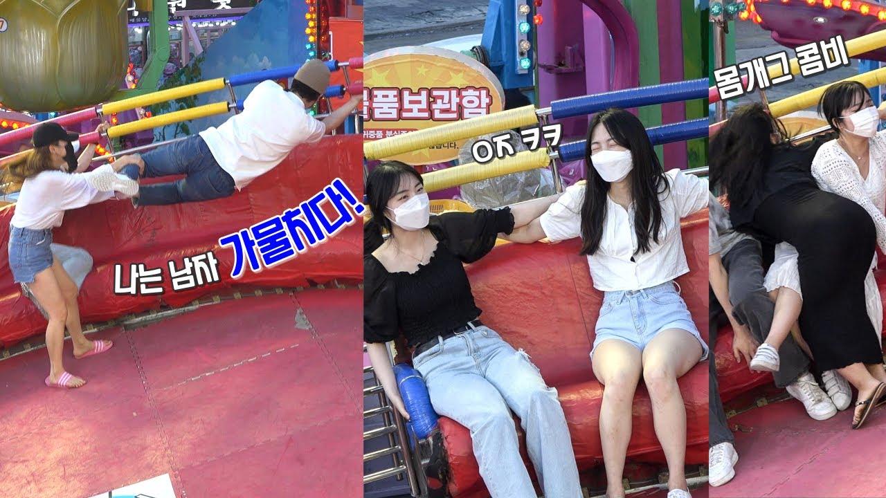 꿀잼이니깐 *15분*으로 진행시켜! #디스코팡팡 #koreanculture #1002