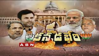 Karnataka Assembly elections 2018 A look at how BJP and Congress are stepping up campaigns this week