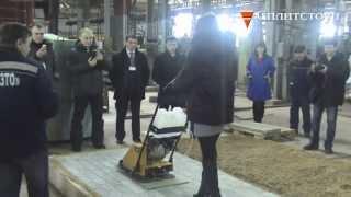 Применение демпфирующего коврика для укладки тротуарной плитки виброплитами СПЛИТСТОУН