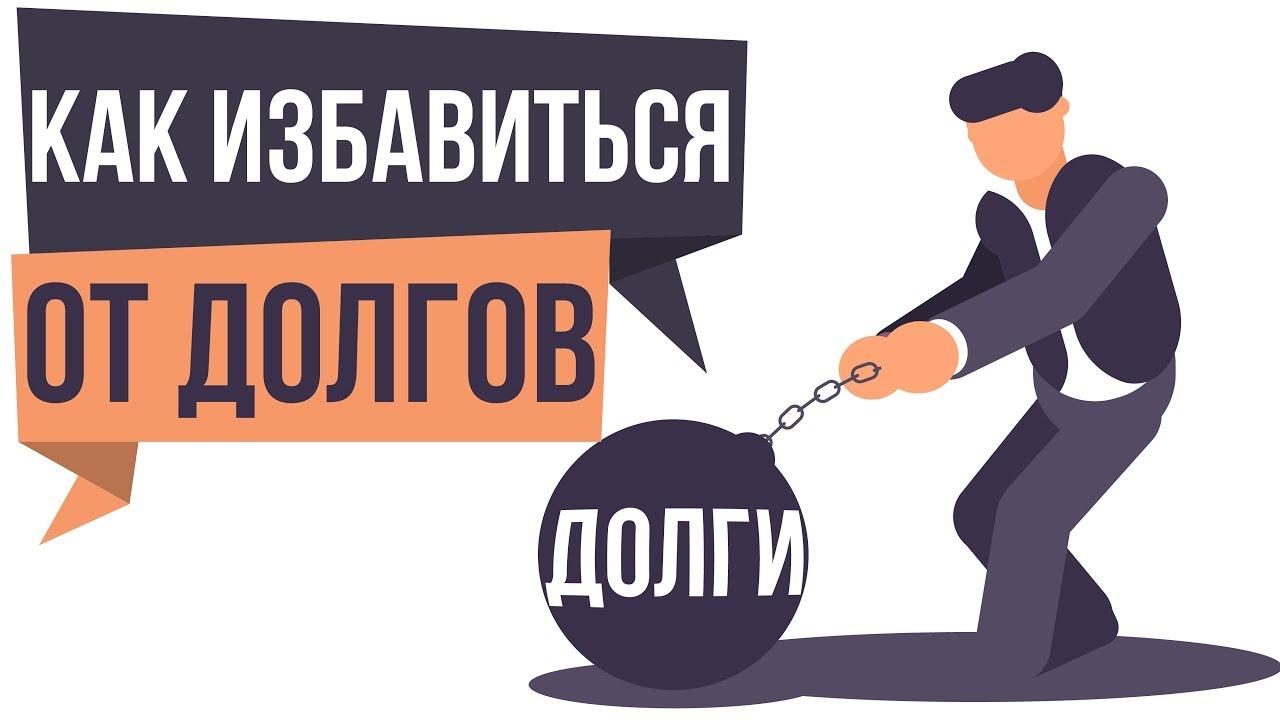 Перечень документов для получение временной регистрации граждан рф через мфц