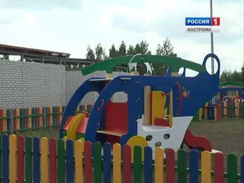 Новому детскому саду в Костроме требуются повар, врач и кладовщик