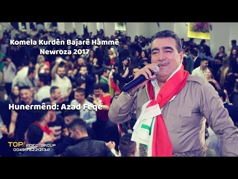 Newroz Hamme 26 3 2017 Azad Feqe by TOP VIDEO GROUP
