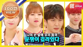 Download Mp3  Weekly Idol Ep.262  Rock Paper Scissors Of Fate