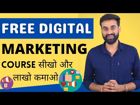4 Best Free Online Digital Marketing Courses For Beginners || Hindi