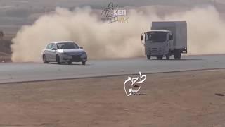 Maga Feat. Redman - Arab Drift
