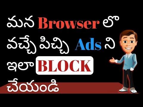 how to block ads pop ups on google chrome | ad blocker | telugu