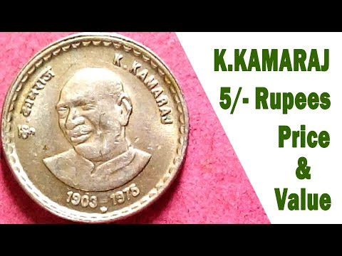 K. Kamaraj, 5 Rupees Coin, Price and Value
