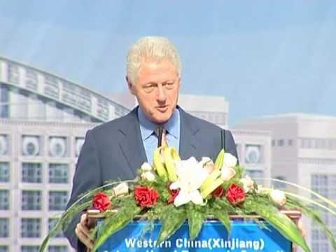 Western China International Economic Summit