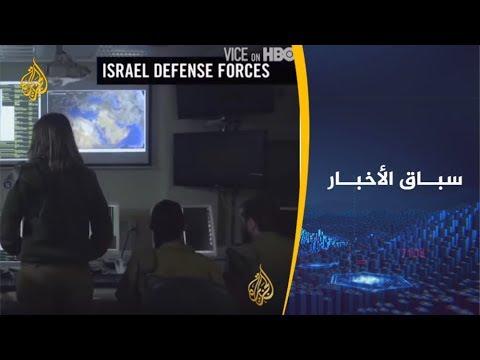 حسابات وهمية إسرائيلية للتأثير على الانتخابات التونسية  - نشر قبل 5 ساعة
