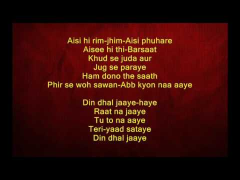 Din Dhal Jaaye Raat Na Aaye - Guide - Full Karaoke