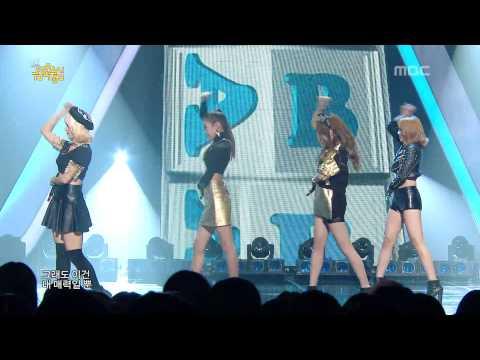 Blady - Blood Type B Girl, 블레이디 - B형 여자, Music Core 20140125