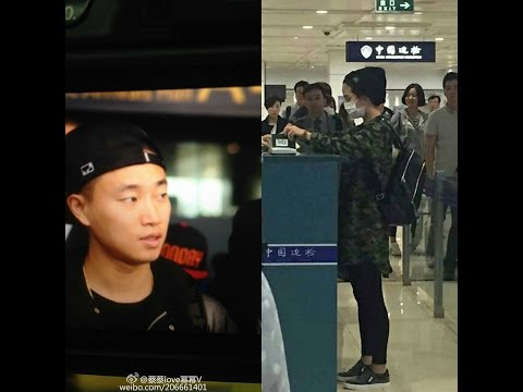 Song Ji Hyo and running man at Chongqing airport for  Race Start ss3 Fan Meeting