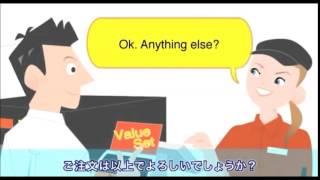 旅行英会話がCDと動画で学べるロープレ学習法トラベル英会話がついに日本上陸!