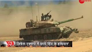 Watch: Zee News shows weapons of Defence Expo through graphics