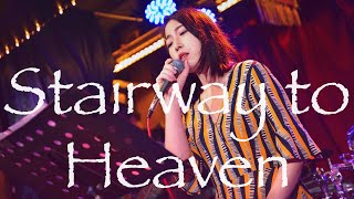 LIVE 2018.07.14 Stairway to Heaven/Led Zeppelin.