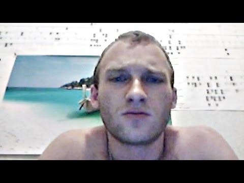 Веб камеры Чехова
