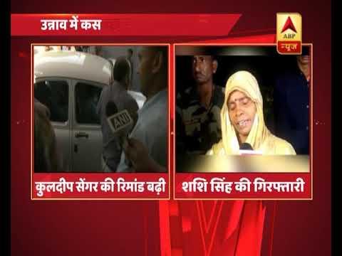 Unnao Rape Case: CBI detains woman aide of accused Sengar
