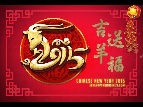 fireworks shopping 1 chinese new year 2015 - When Is Chinese New Years 2015