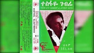Tesfaye Gebre - Sport ስፖርት (Amharic)