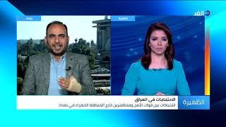 لأول مرة في العراق كبار السن ينضمون لاحتجاجات بغداد