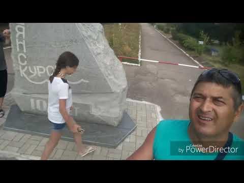 Санаторий Бердянск,краткий видеообзор территории.