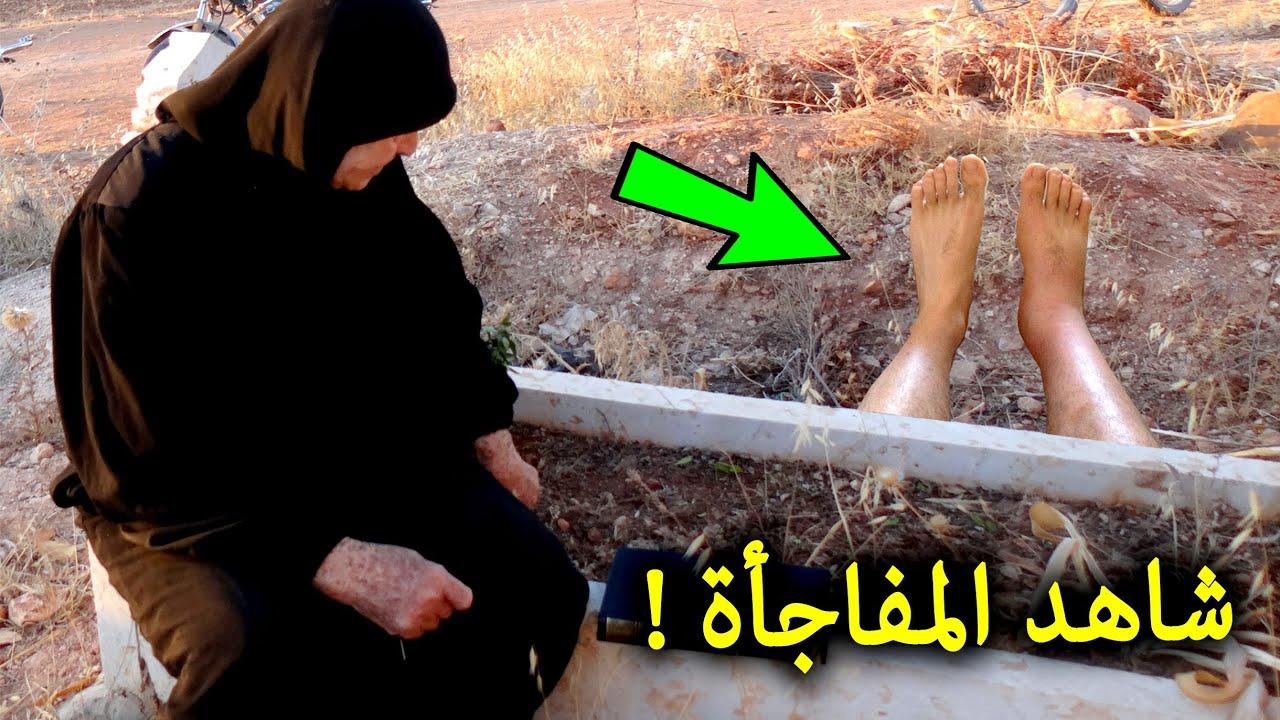 أم ذهبت الى قبر ابنها لتدعوا له فسمعت صوت ابنها من داخل القبر - لن تتخيل ماذا سمعت !@معلومه في كتاب