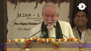 Tom Alter Speech at Jashn-e-Adab An International Poetic Recitation & Seminar 2014