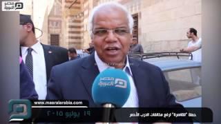 بالفيديو| محافظ القاهرة: حملة لرفع المخلفات من أسطح منازل الدرب الأحمر