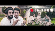 SAIB WALA MOBAIL | OUR VINES
