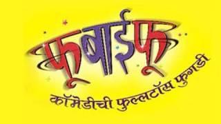 Zee Marathi Comedy Show