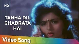 Tanha Dil Ghabrata Hai (HD) | Tyagi (1992) | Bhagyashree | Himalaya | Bappi Lahiri Hits