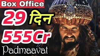 Padmaavat 29th Day Box Office Collection | Box Office Details | Padmavati