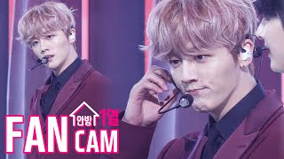 [안방1열 직캠4K] SF9 영빈 'Good Guy'(SF9 YOUNG BIN Fancam)│@SBS Inkigayo_2020.1.12
