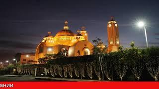 Обзор отеля Casa Mariam Шарм эль Шейх