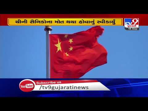 China suffered 'far fewer' casualties than India in Galwan clash, Chinese media admits damage   TV9