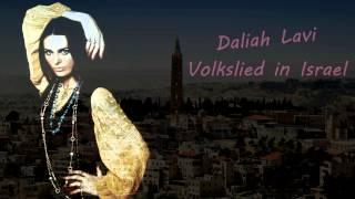 Daliah Lavi...Dieses Jahr, dieses Jahr