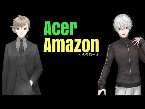 【Acer】くろのわーるゲーミングデバイスしょっぴんぐ【Amazon】