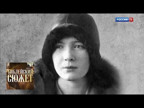 """Ольга Берггольц. """"Благое"""