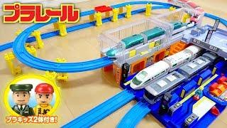 駅とつながる プラキッズレールセット☆ガチャっと!アクションステーシ...