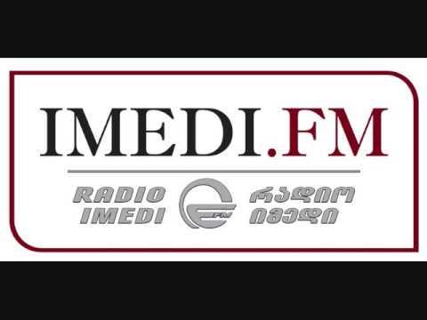 """ლტოლვილთა საერთაშორისო დღე/""""ვუსმენთ ერთმანეთს""""/რადიო იმედი, Radio Imedi"""